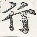 HNG046-0444