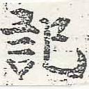 HNG046-0458
