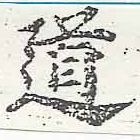 HNG046-0477