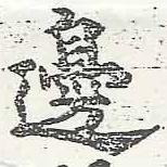 HNG046-0481