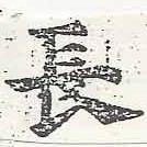 HNG046-0491
