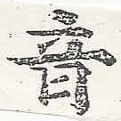 HNG046-0508