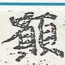 HNG046-0510a