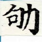 HNG047-0024