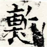 HNG047-0066