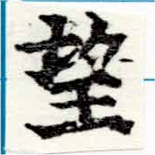 HNG047-0093
