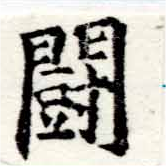 HNG047-0182