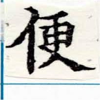 HNG047-0223