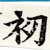 HNG047-0242