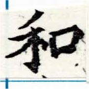 HNG047-0274