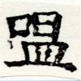 HNG047-0276