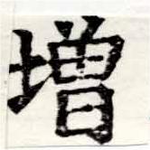 HNG047-0281