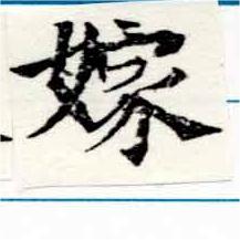 HNG047-0304