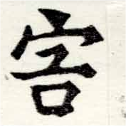 HNG047-0315