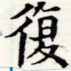 HNG047-0339b