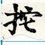 HNG047-0381
