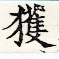 HNG047-0463