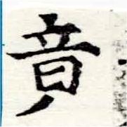 HNG047-0501