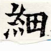 HNG047-0510