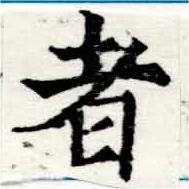HNG047-0517
