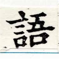 HNG047-0557