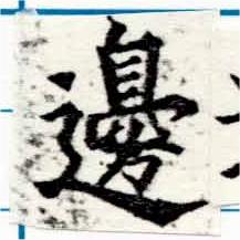 HNG047-0586