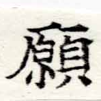 HNG048-0546