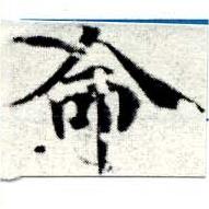 HNG049-0016