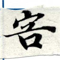 HNG049-0027