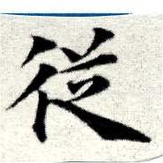 HNG049-0041