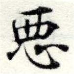 HNG049-0045