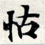 HNG049-0048