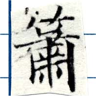 HNG049-0095