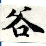 HNG049-0118
