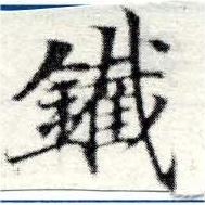 HNG049-0131