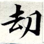 HNG049-0219