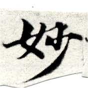 HNG049-0268