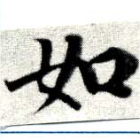 HNG049-0274