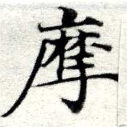 HNG049-0338