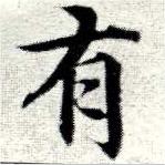 HNG049-0370