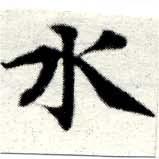 HNG049-0398