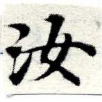 HNG049-0402