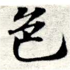 HNG049-0510