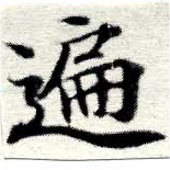 HNG049-0556
