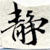 HNG049-0586