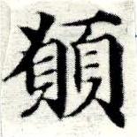 HNG049-0592