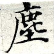 HNG049-0611b