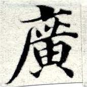 HNG049-0615