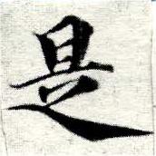 HNG049-0619b
