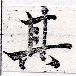 HNG050-0007